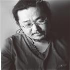 작가,이영도,온라인,한국,연재