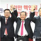 한국당,복당파,의원,현역의원,임명,조강특위,선임