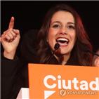 카탈루냐,선거,스페인,시민당,대한,가장,독립,외모