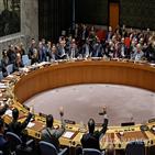 북한,제재안,유엔,중국,전문가,제재,미국