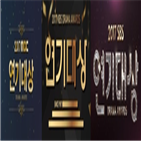 대상,MBC,올해,연예대상,KBS,시청률,SBS,개최,유재석,후보