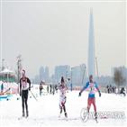 대회,출전,크로스컨트리,선수,서울,FIS
