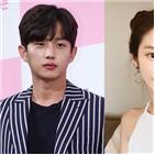김민석,이주빈,연인