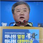 개성공단,통일부,혁신위,지시,북한,박근혜,의견,당시,발표,대통령