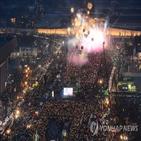 시위,정부,집회,촛불집회,노조,관심,시민,광장,기업,요구