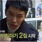 이승기,KBS,방송,집사부일체