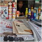 인터넷,중국,뉴미디어,뉴스,중단,계정,전환,당국