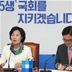 북한,정부,남북관계,노력,시대,제안,민주당,평창올림픽
