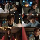 민규,아지3,사랑,로봇,유승호,향한,지아,남자