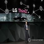 씽큐,로봇,LG,LG전자,구글,클로이,협력