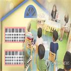 영어수업,어린이집,금지,유치원,영어교육,학부모,아동,사교육,방과,대상