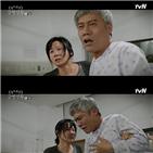 김선영,아들,문래동,슬기,출연
