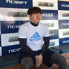 박민우,지난해,경기,목표,유니폼
