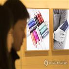 전자담배,궐련,일반담배,일본,아이코스,유해물질,연구결과,결과,한국필립모리스