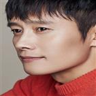 영화,이병헌,세상,증후군,박정민,서번트,연기,이야기,필름,공식