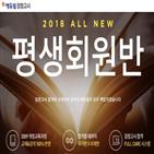 에듀윌,검정고시,합격