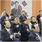 의사,기념식,김상옥