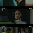 고성희,혜나,자영,모습