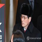 남북,체육,선발대,북한,관계자,단장,윤용복,박철호