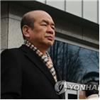 김진권,의원,대통령,사진,대한,자유한국당,논란