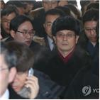 선발대,방남,리조트,북한,점검