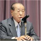 한반도,일본,반성,대해,관방장관,정치인
