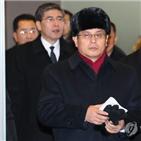 선발대,일정,북측,서울,숙소,점검
