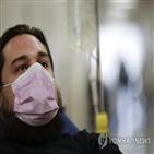 독감,환자,부족,사망
