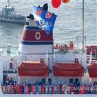 남북,북한,육로,다시,이용,예술단,계기,모두