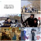 더보이즈,리얼리티,공개,온라인,방송,데뷔,네이버,채널
