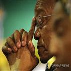 대통령,주마,남아공,사퇴