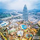 중국,하이난,허용,도박,리조트,오에