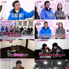 시청률,강수지,김국진,경연,청춘,불타는