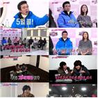 강수지,김국진,시청률,청춘,불타는,경연