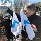 북한,한반도기,예술단,시민,강릉아트센터,응원