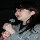 고현정,제작진,연출자,드라마,교체,촬영,하차