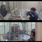 교도소,김수로,김보성,박건형