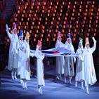 올림픽,태극기,평창,등장