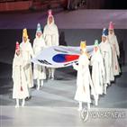 김연아,점화,역사,올림픽,태극기