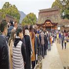 도자기,마을,일본,여행,역사,축제,가마,지역,조선,히키야마