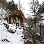 성주봉,자연휴양림,한방사우나,힐링센터