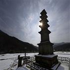 시대,성주사,석탑,모습,충청수영성,신라,백제,조선,통일신라,금당