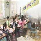 학생,공립유치원,학급배정,배정,충북,18만