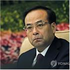 서기,중국,혐의