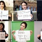 메시지,음엔터테인먼트,배우,릴레이,인사,설날,소속,매력