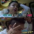 김수미,조영남,방송