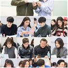 오수,남자,로맨스,이종현,김소은,리딩,배우