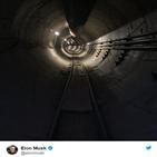 터널,머스크,워싱턴,보어링컴퍼니,뉴욕,허가