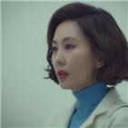 김남주,상황,방송