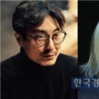 오동식,이윤택,배우,사과,연출,폭행,폭로